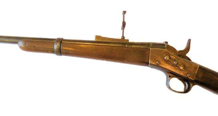Close-up of left side of rifle