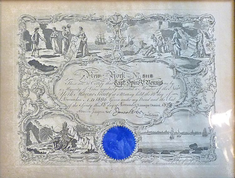 New York Mariner's Certificate                                     unframed image