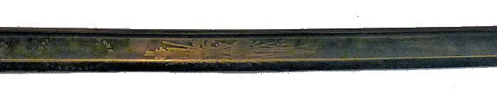Ames M 1852 obverse blade detail center section image
