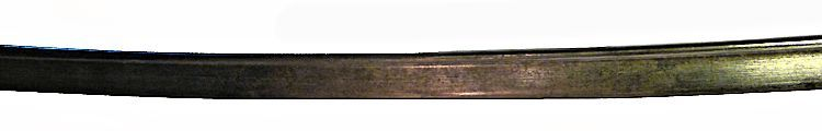 The center section of the blade image