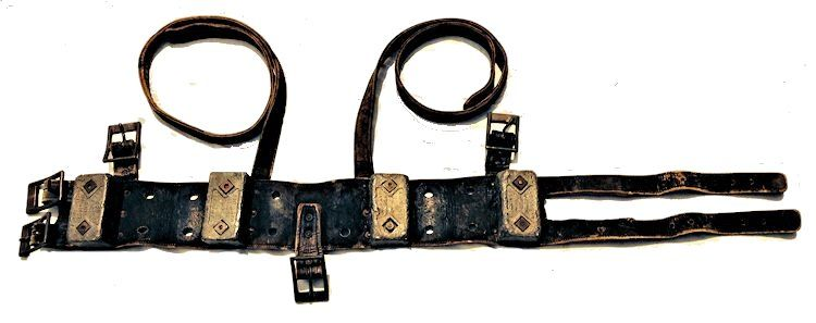 Front view of Morse US Navy WW II leather dive belt image